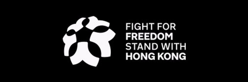 Fight For Freedom Stand For Hong Kong Stand With Hk Twitter Fight For Freedom Hong Kong Kong