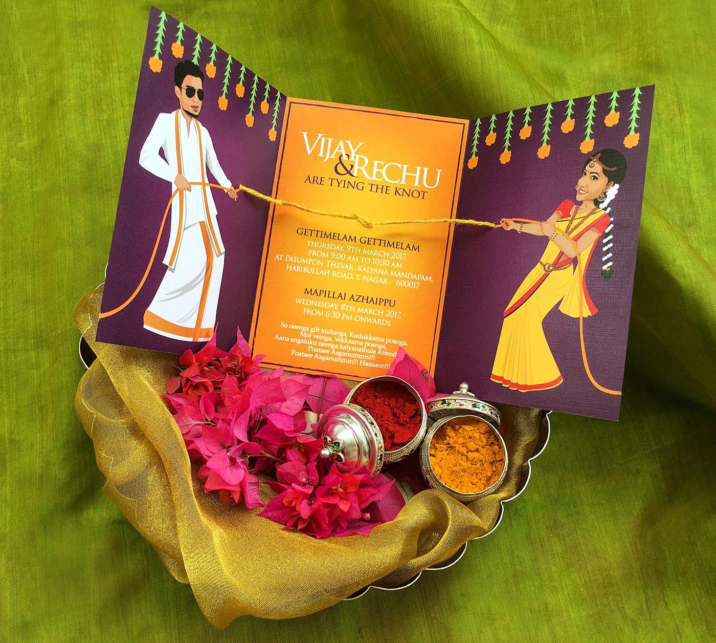 south indian wedding invitation card design  dream cards
