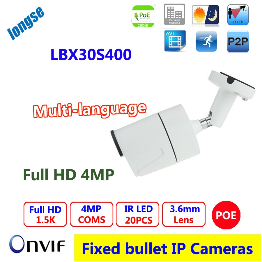 92.00$  Buy now - http://alil18.worldwells.pw/go.php?t=32710526561 - 4MP IP Camera outdoor IR night vision network camera 1080p bullet ONVIF support POE power