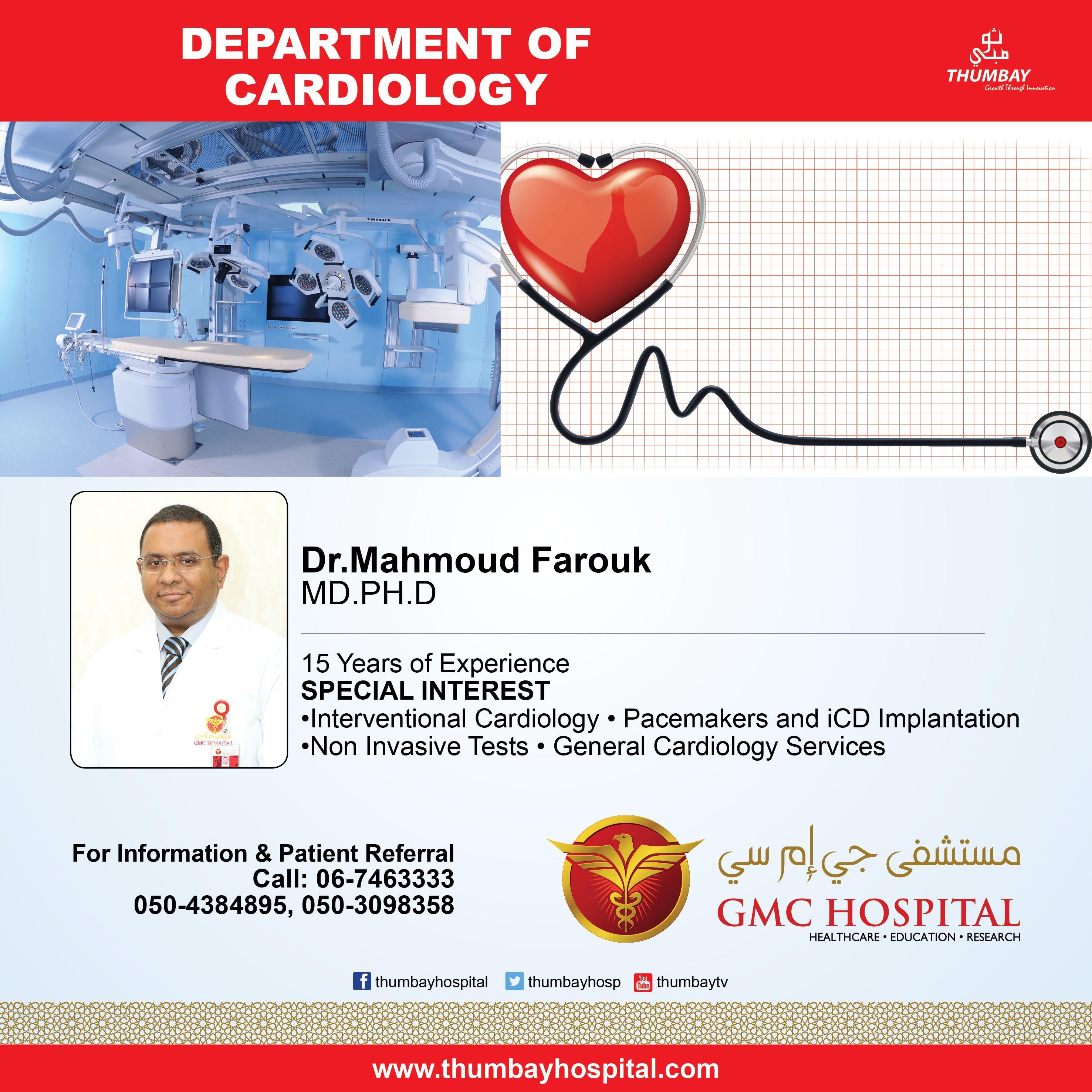 Meet Dr Mahmoud Farouk Cardiology Specialist At Gmc Hospital Ajman For Appointments Call 06 7463333 Healthcare Education Cardiology Health Care
