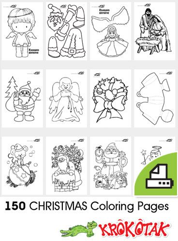 CHRISTMAS Coloring Pages  high school students like to color too