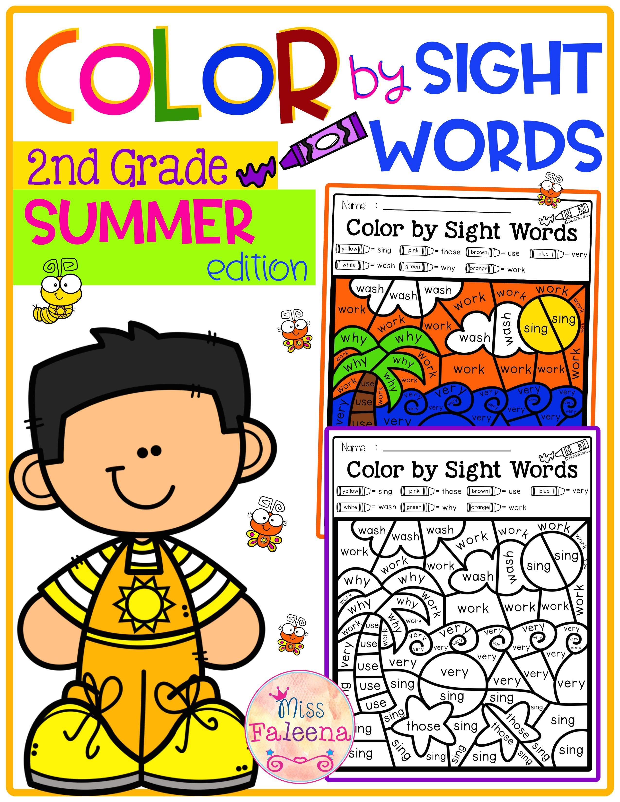 Summer Color By Code Sight Words Second Grade