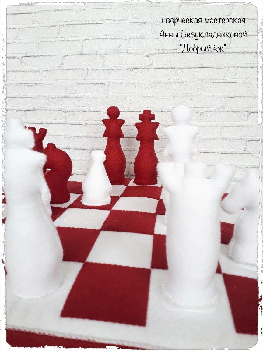 Открытки с шахматами своими руками, умнице красавице поздравление