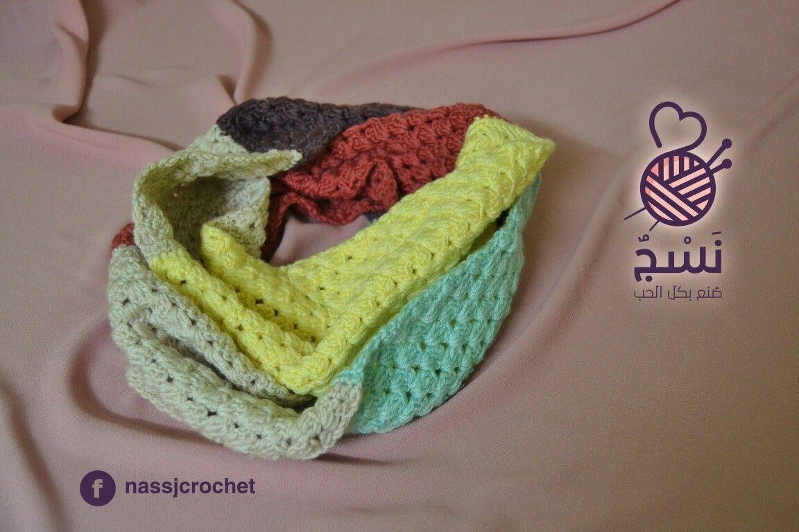 كوفية ال ما لا نهاية بأحلى كوكتيل ألوان لإطلالة متميزة وفريدة نسج كروشيه Crochet صنع بكل حب Crochet Scarf Crochet Scarf