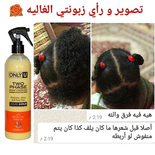 Onlyu Reemstore عندها افضل المنتجات الاسبانية للعناية بالشعر والبشرة وكل جديد من موديلات الشنط والمنظمات للتواصل 0097 Beauty Hand Soap Soap Bottle