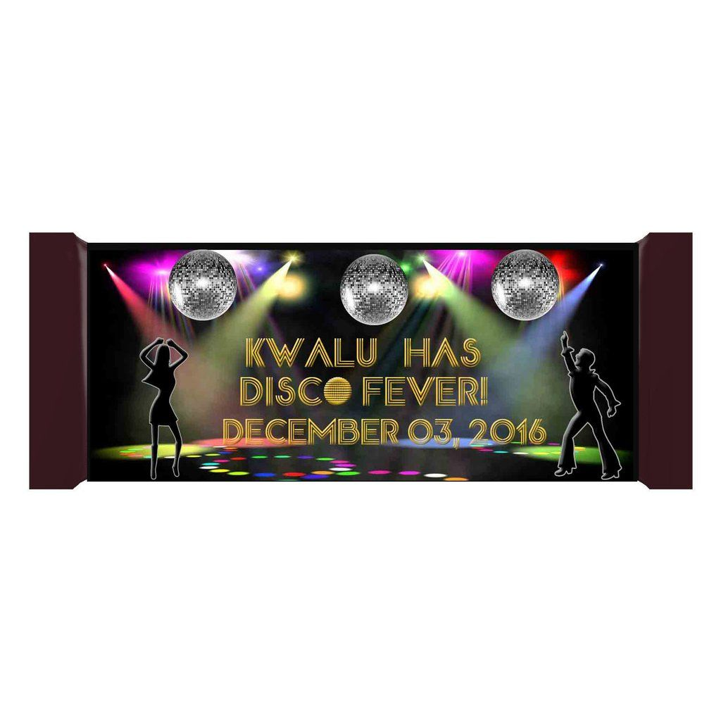 Disco Party Personalized Hershey Candy Bar 1 45oz 41g