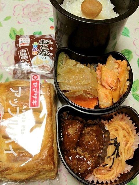 レシピとお料理がひらめくSnapDish - 2件のもぐもぐ - 高3男子の本日のお弁当。私の担当は、甘口銀鮭焼き。 #お弁当 #弁当 by Takashi H.
