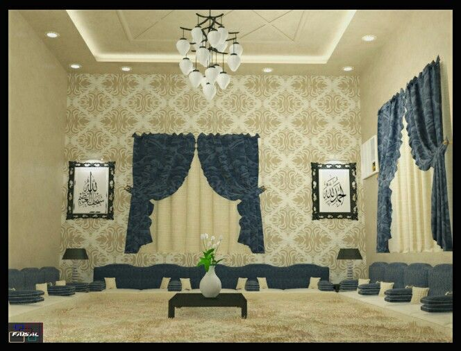مجلس عربي Living Room Decor Interior And Exterior Home Decor