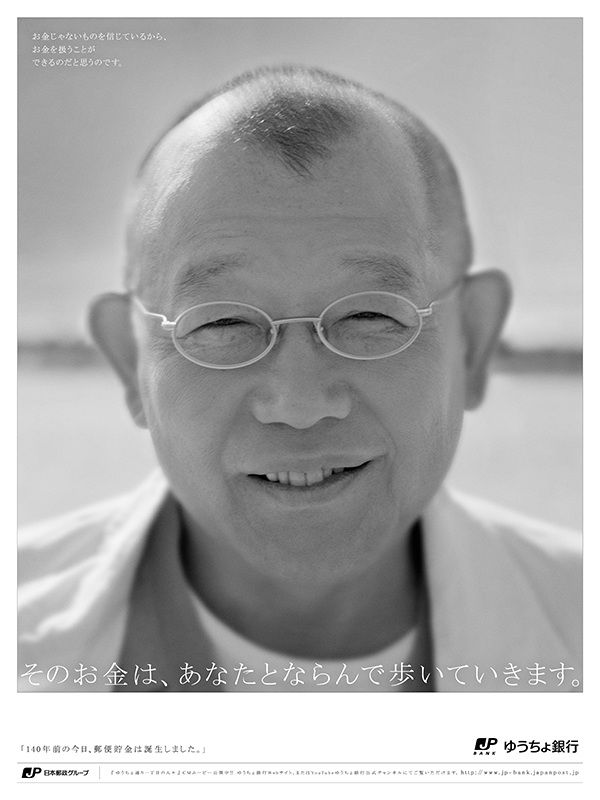 takeshihanzawa