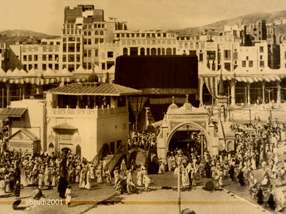 Kaaba Sharif Images In 2020 Makkah Mecca Mecca Masjid