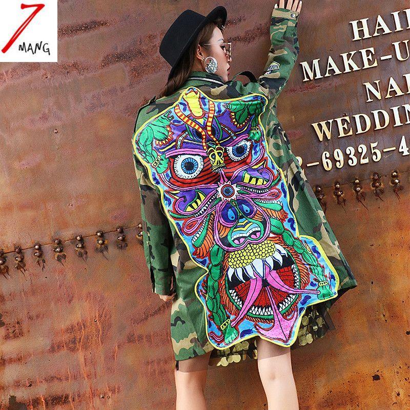 2016 autumn women fashion street epaulet patchwork green camouflage long coat long sleeve loose cartoon printing trench