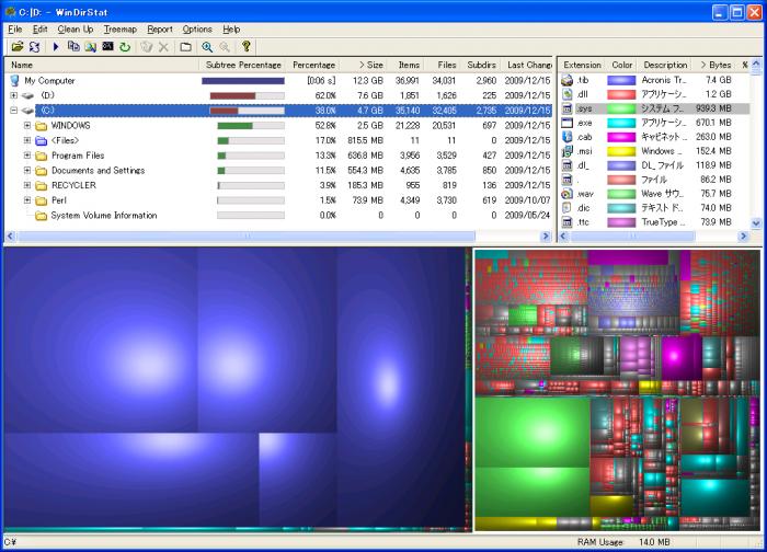 Free Download WinDirStat Offline Installer | Offline | Free