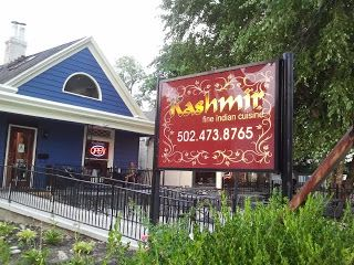 Review Of Kashmir Indian Restaurant In Louisville Ky Family Fun