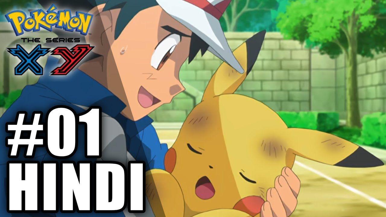 Pokémon XY Episode 1 [Hindi] Explained!!   Kalos, Where Dreams and  Adventures Begin! - YouTube trong 2021