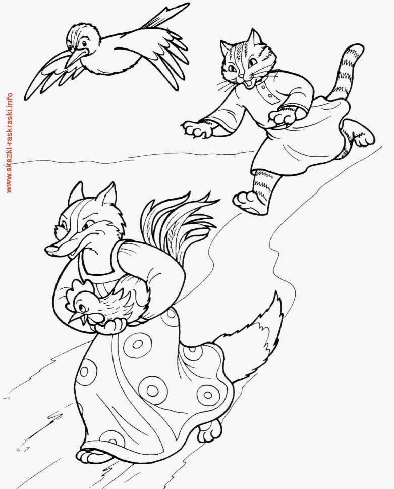 Раскраска Скзазка кот, петух и лиса | Coloring pages ...