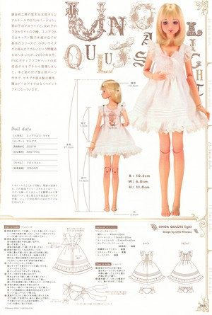 Unoa Light 27cm ( 10.6 ) Yo SD Dolls Nigthie and Panties Sewing ...