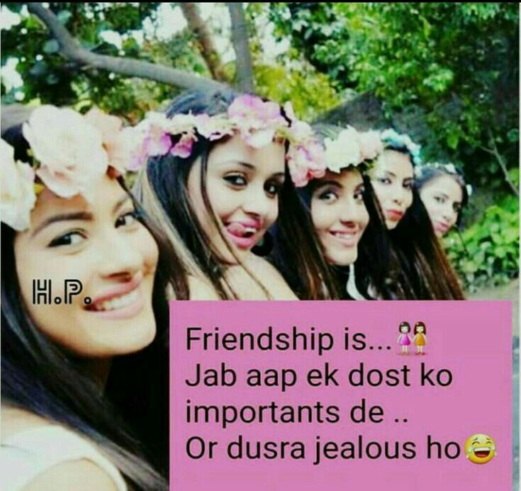 Pin By Mohd Bilal On Girls Status Pinterest Friendship Quotes
