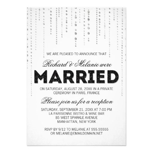 glitter look wedding reception only invitation | wedding | pinterest, Wedding invitations