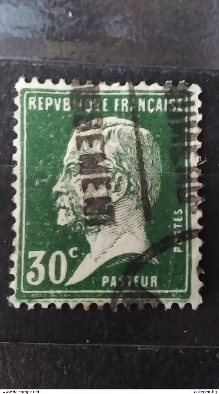 RARE 30c FRANCAISE PASTEUR FRANCE WATERMARK SEAL STAMP