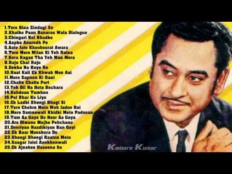 Best Of Kishore Kumar 25 Hit Songs Magical Era Of Great Singer Actor Director Bollywood Late Kishore Kumar Hit Songs Kishore Kumar Songs Songs