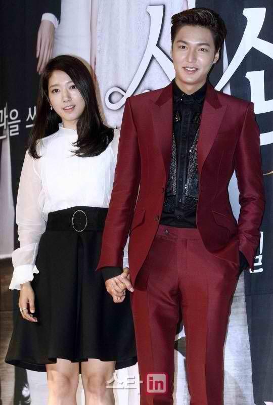 Lee min ho bae suzy dating