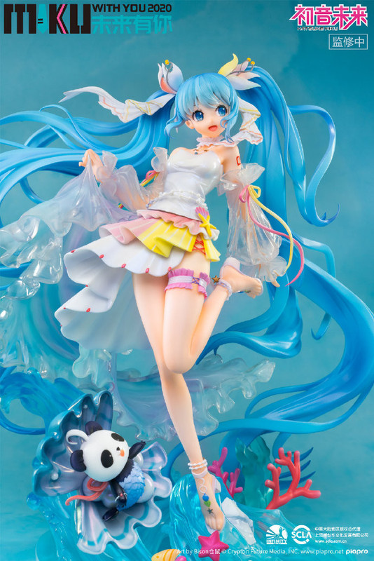 Vocaloid Hatsune Miku Miku With You 2020 Infinity Studio Juli 2021 Japanshrine 2 0 In 2021 Hatsune Miku Statuen Vocaloid