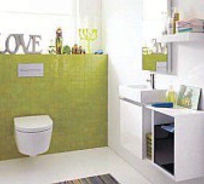 Erstaunlich Wie Gestalte Ich Mein Bad #LavaHot Https://ift.tt/2FepEdb