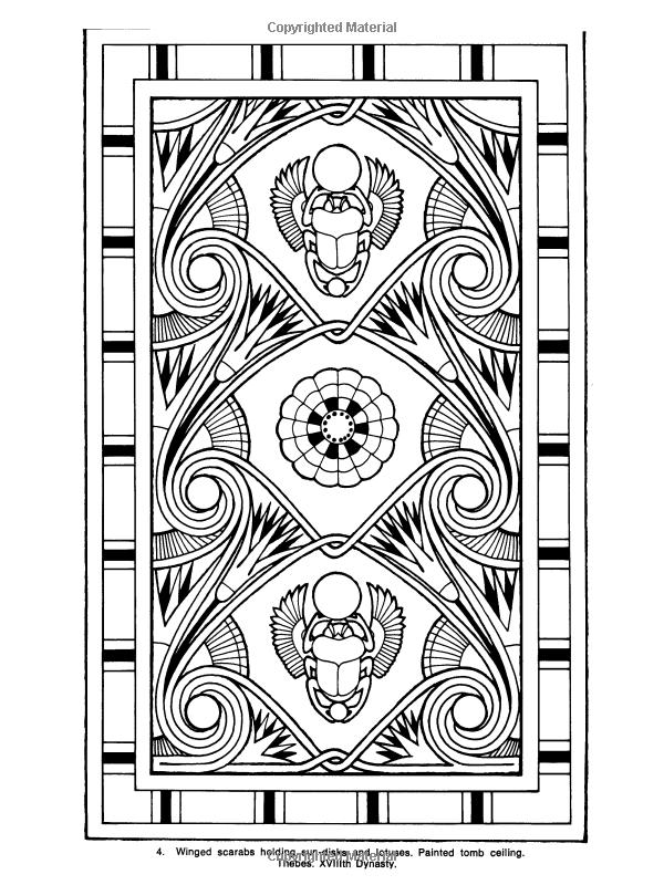 Ancient Egyptian Designs Coloring Book Ed Sibbett Jr 9780486237466 Books