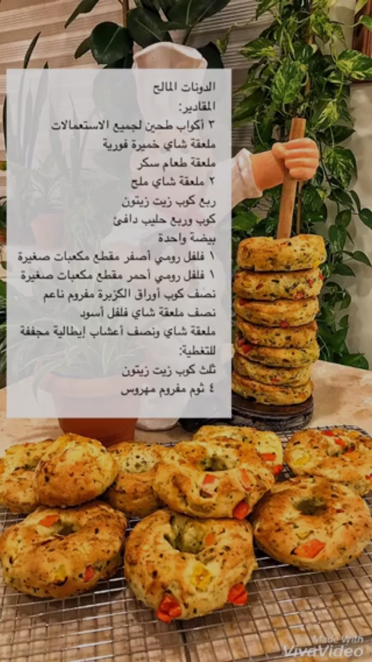 Pin By Naglaelgedawy On Recipes To Cook Diy Food Recipes Recipes Tunisian Food