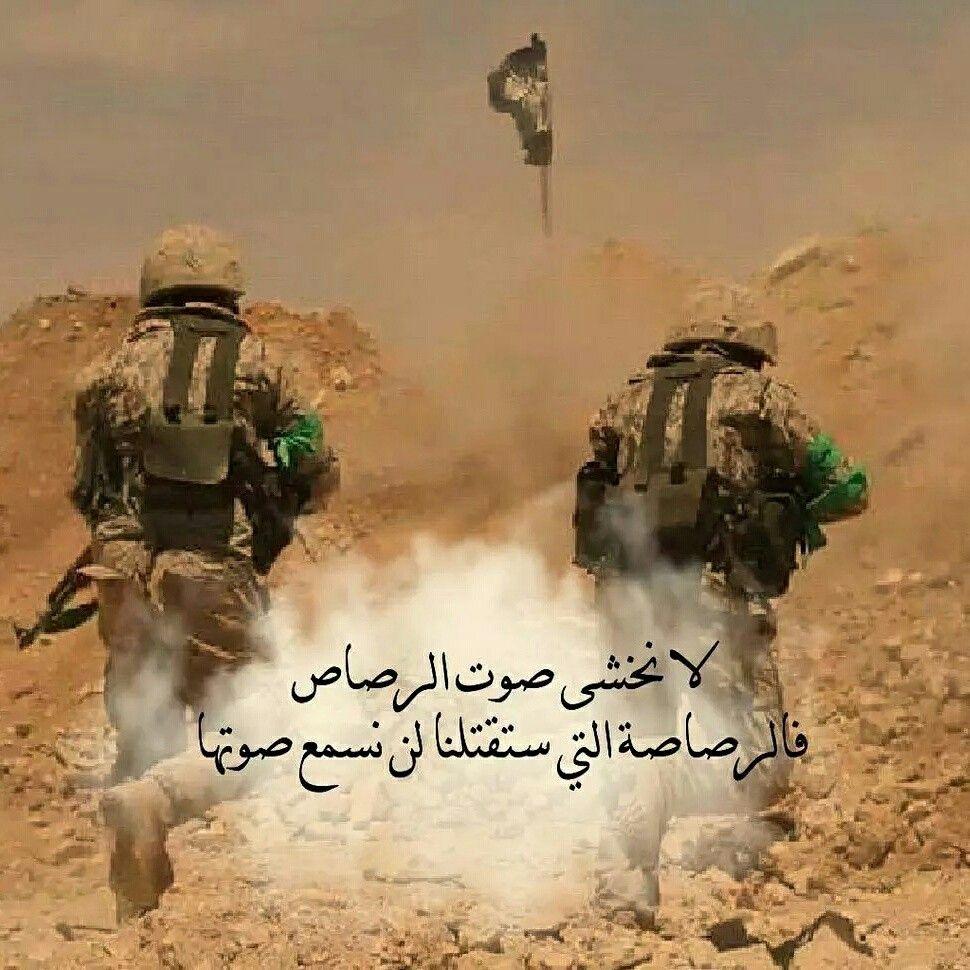 الجيش العربي السوري وطن شرف إخلاص Movie Posters Poster Master Chief