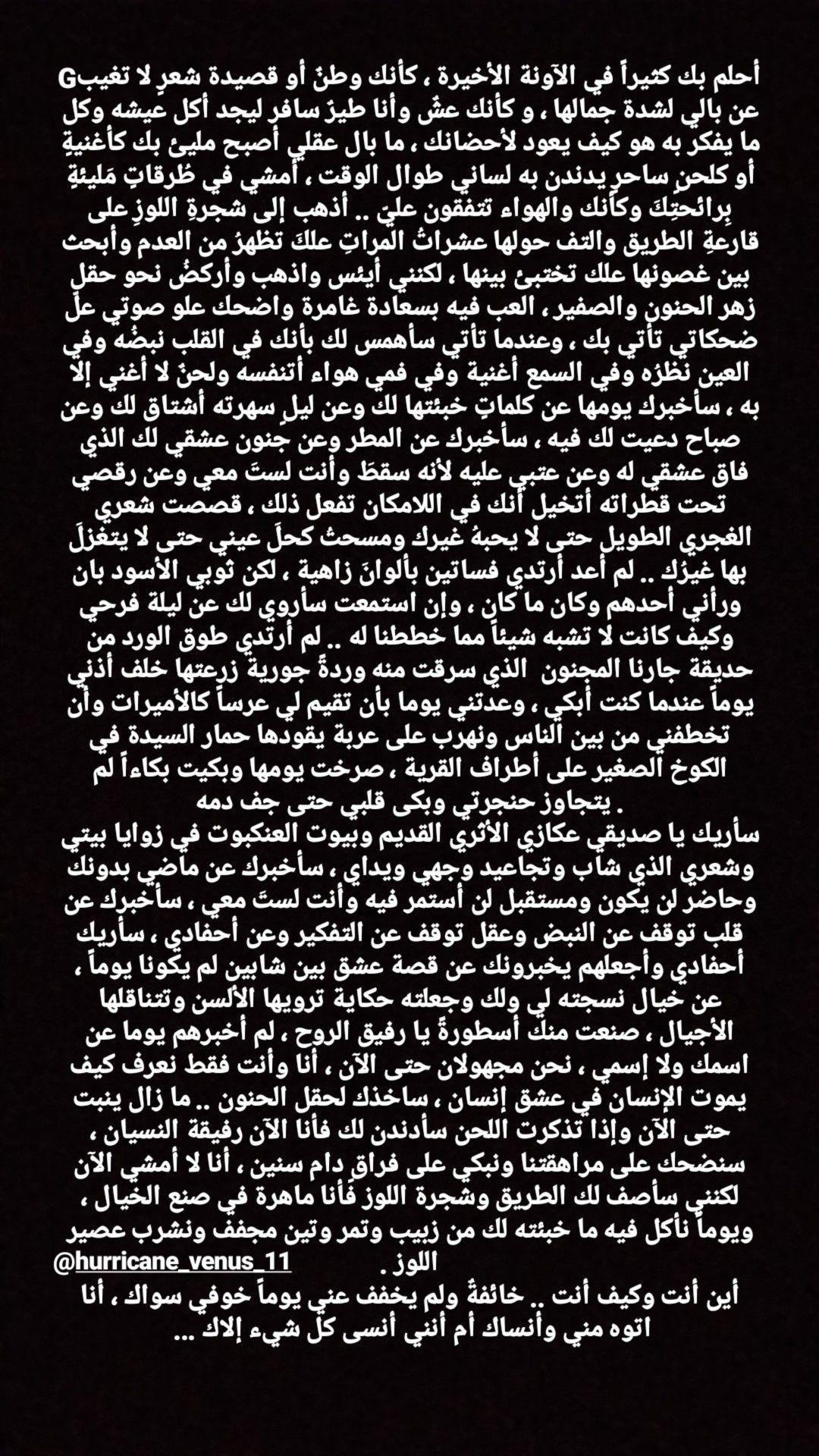 Pin by nuha alqadi on عبارات | Quotes, Arabic quotes, Funny