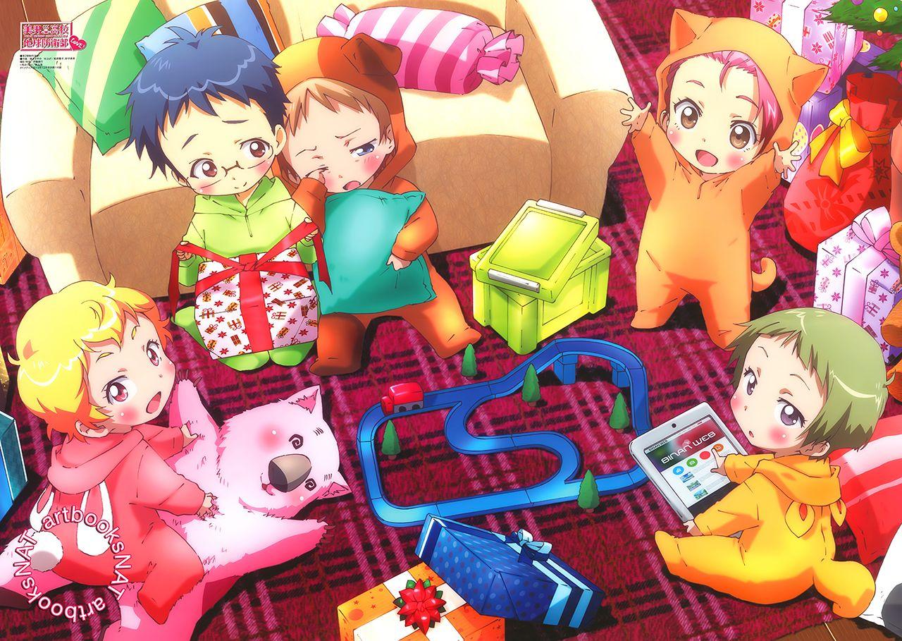 Cute High Earth Defense Club LOVE! (美男高校地球防衛部LOVE!)