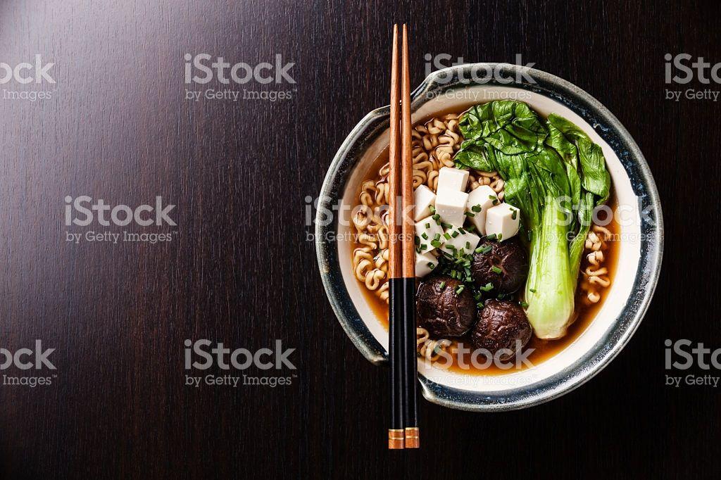 Miso Ramen Asian noodles with shiitake, tofu and pak choi