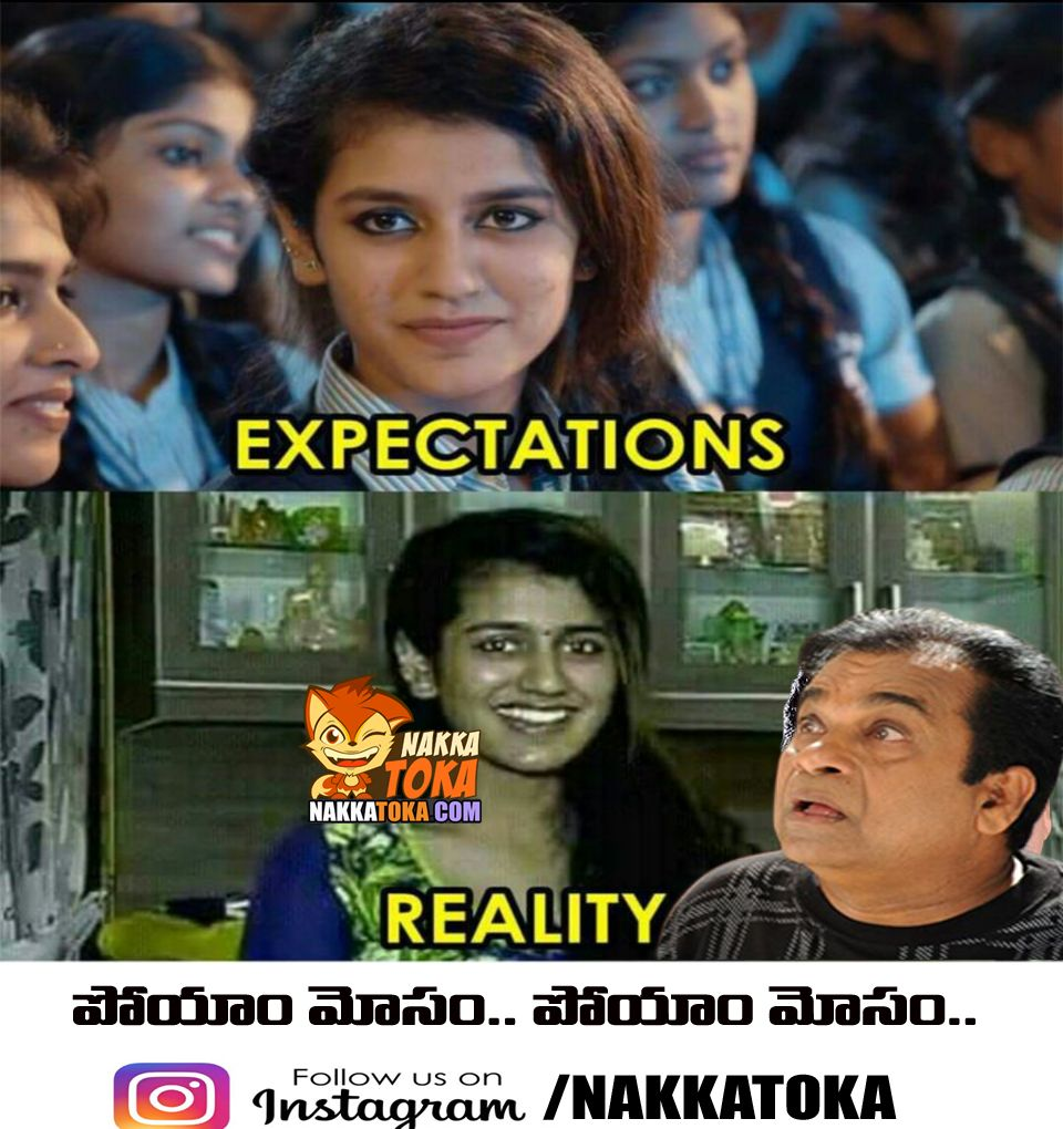 Priya Prakash Warrier Friends Crush Indian Jokes Telugu Memes Telugu Jokes Telugu Jokes Fun Quotes Funny Friends Quotes Funny