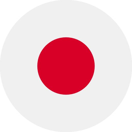 Flag Of Japan Japan Flag Japanese Flag Flag Emoji