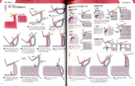 JAPANESE CROCHET PATTERN-\u201cCrocheted Little Plaything\u201d-Japanese Craft E-Book #82-Instant Download Pdf file.Crochet Bear,Cat,Pig,Penguin