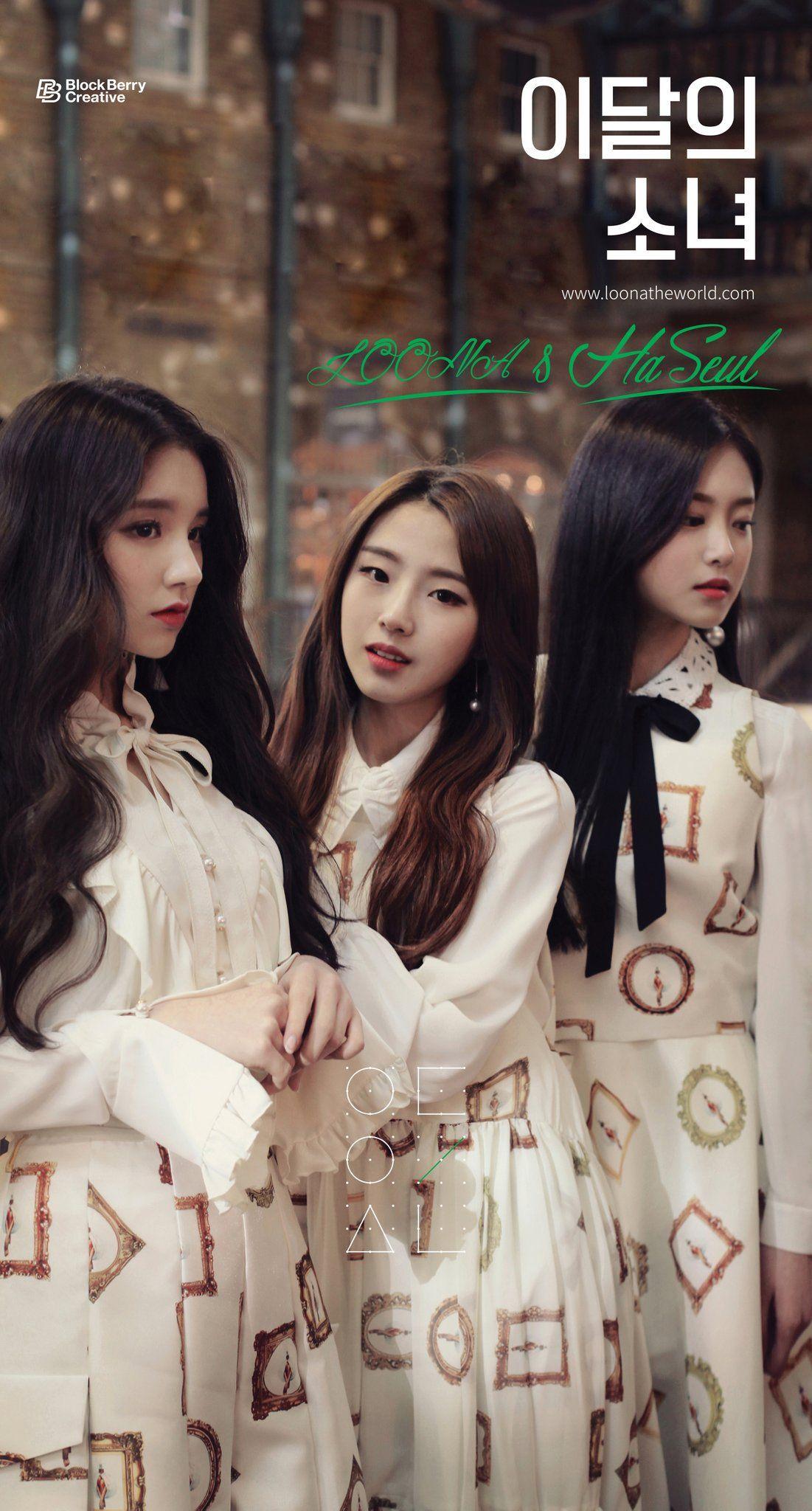 heejin + hyunjin + haseul ♡ 161210 ⇉ the carol | LOONA