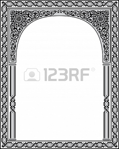 Islamic border free download borders pinterest borders free islamic border free download thecheapjerseys Image collections