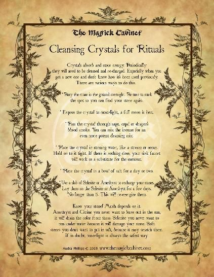 wicca and witchcraft free - photo #38