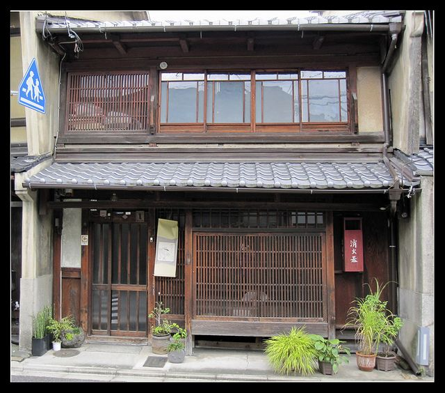 Temple Texas Traditional Home: Japanese Countryside, Japanese