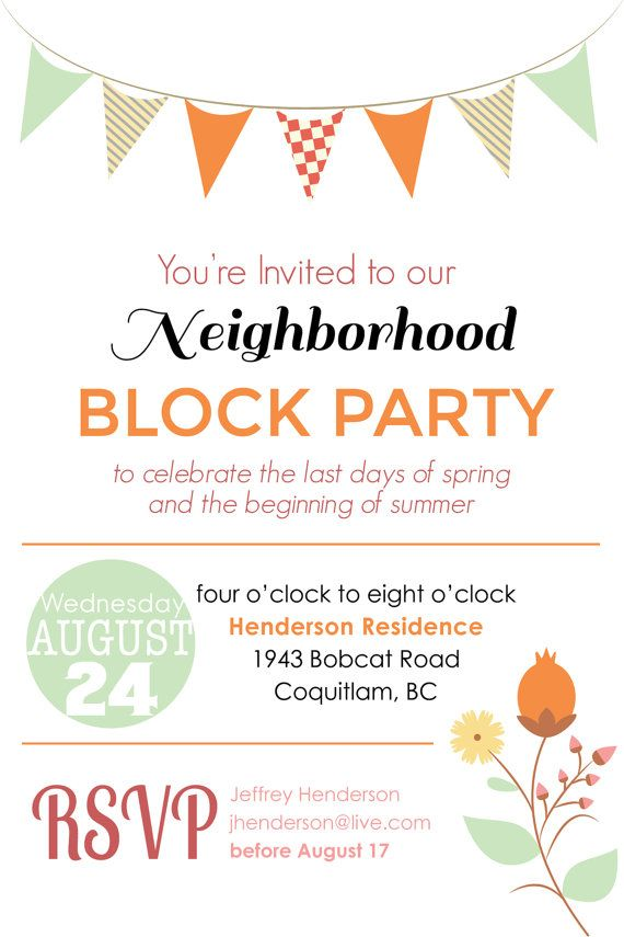 Pin By Sharon On Block Party Party Invite Template Block Party Invitations Bbq Party Invitations