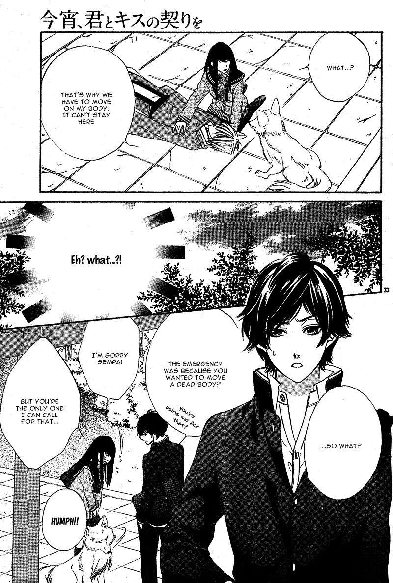 Koyoi, Kimi to Kiss no Chigiri o 3 Page 36