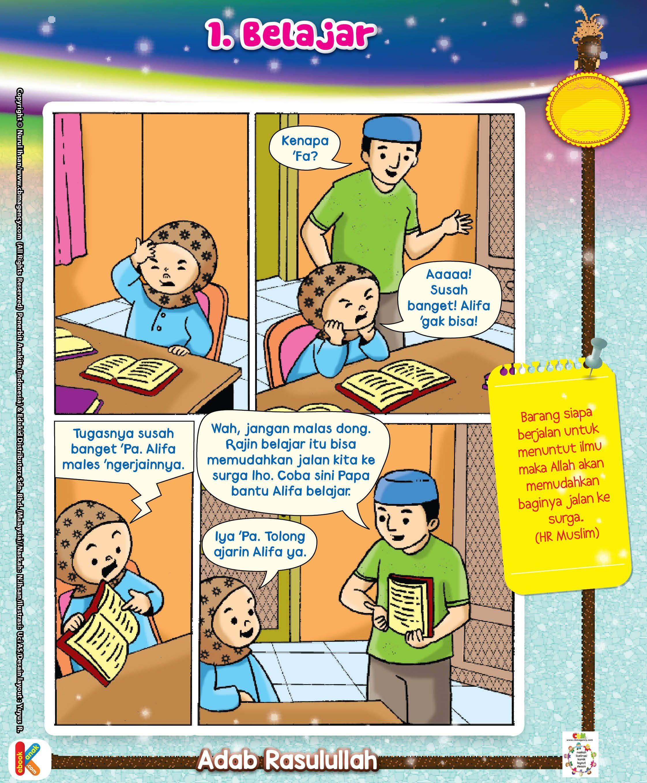Komik Adab Belajar dan Menuntut Ilmu Ebook Anak