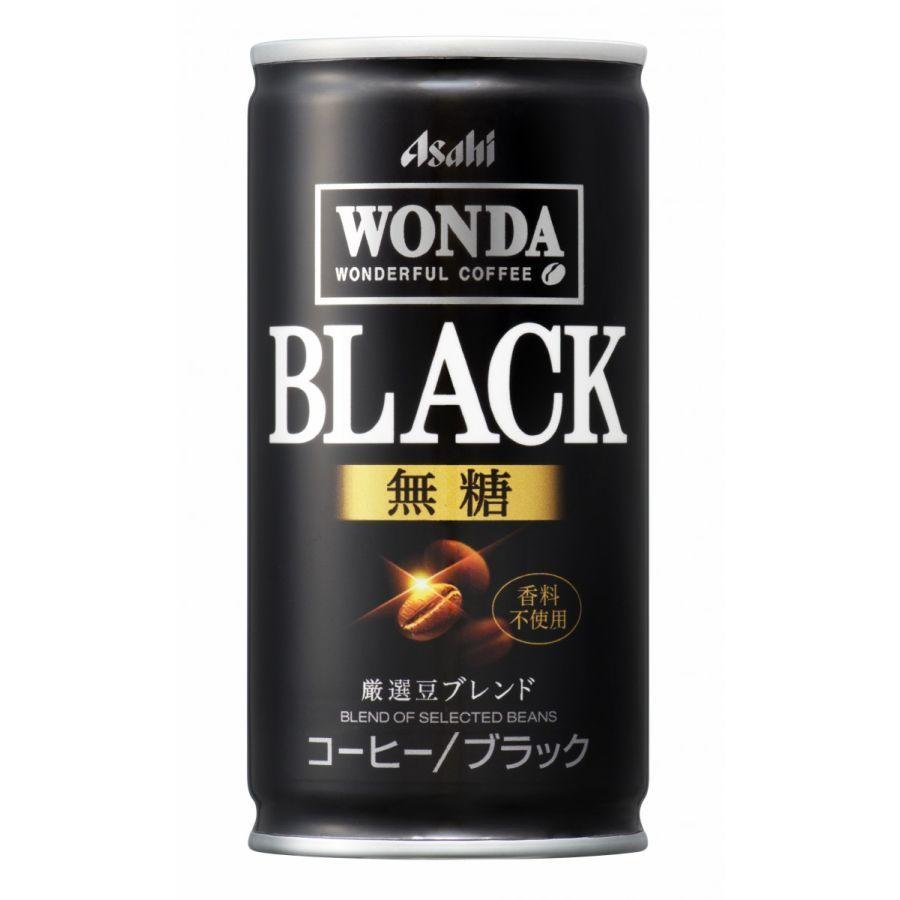 楽天市場 送料無料 アサヒ Wonda ワンダ ブラック 無糖 185ml 90本 3ケース リカーboss 楽天市場店 リカー 缶コーヒー 無糖