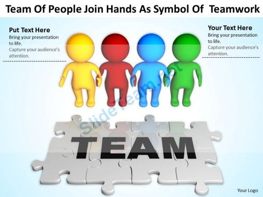 Team of people join hands as symbol of teamwork ppt graphics icons ppt template toneelgroepblik Gallery