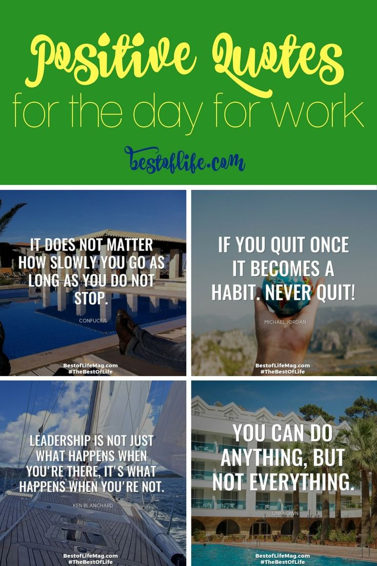 Positive Quotes For The Day For Work Can Help You Keep A Great Outlook And Also Cheer You Up Positive Quotes Good Life Quotes Funny Motivational Quotes