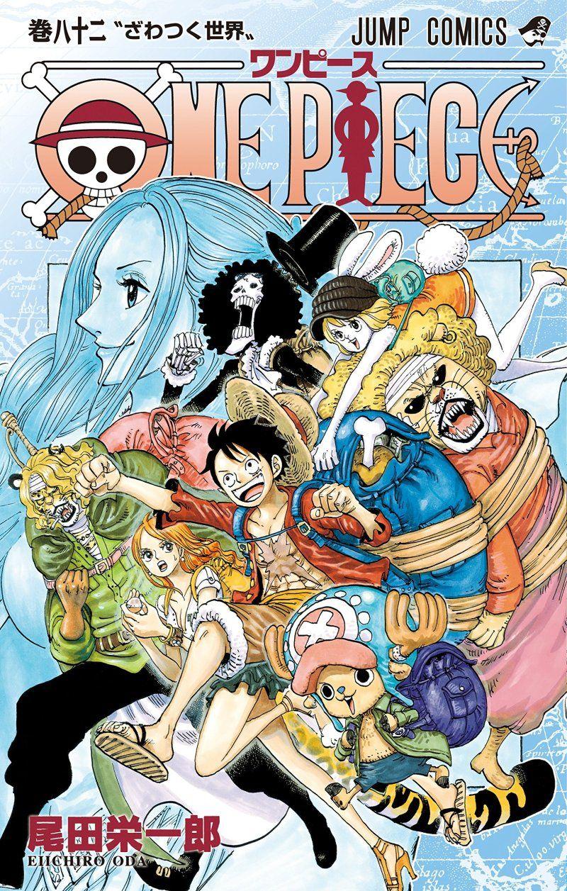 """Eiichiro Oda: """"La historia de One Piece se encuentra completada en ..."""