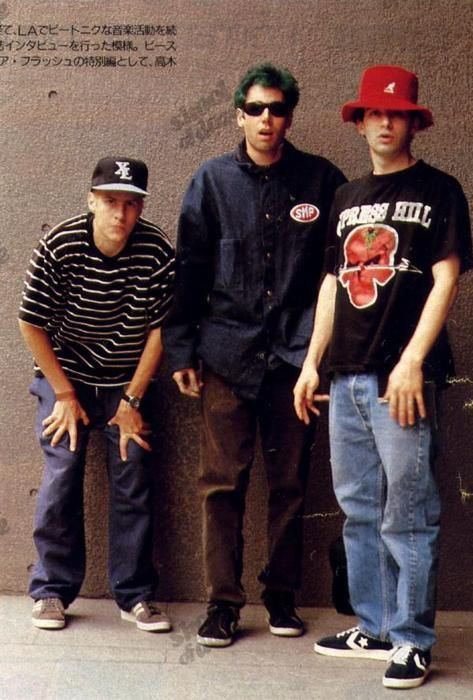 ea5bef07c The Bboys kickin it on and on! | Beastie Boys in 2019 | Adam yauch ...