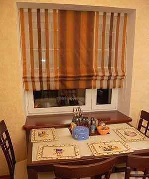 римские шторы на кухню цена шторы Pinterest