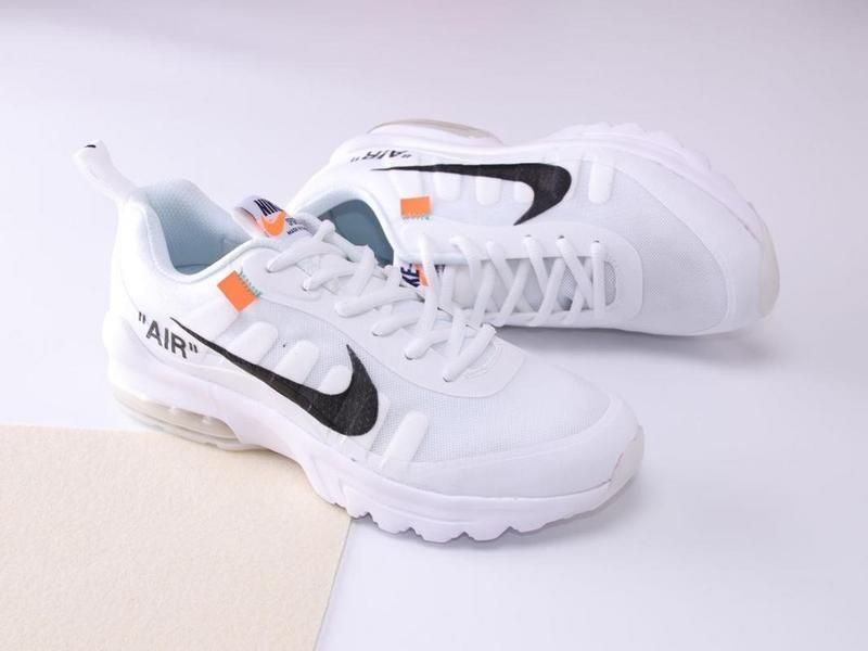 Latest and Cheapest Nike Air Max 93 UL